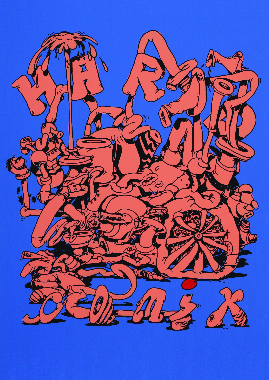 HARD COMIX -ANTWAN HORFEE
